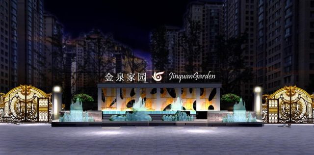 金泉广场写字楼平面图 金泉家园小区大门口改的效果意图