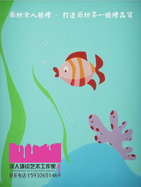 承接廊坊幼儿园手绘墙画墙绘墙体喷绘墙体喷画卡通墙