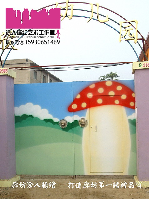 舞蹈学校手绘墙画