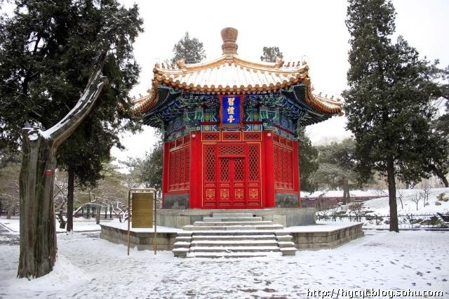中山公园里的习礼亭
