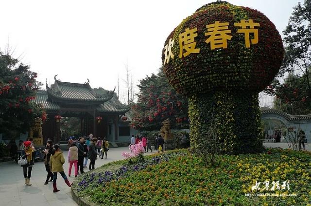 公园占地二百余亩,居成都市各公园之冠.