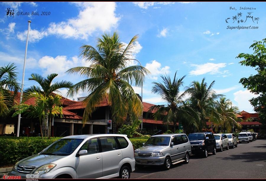 【巴厘岛】库塔海滩,巴厘岛的狂欢与安宁