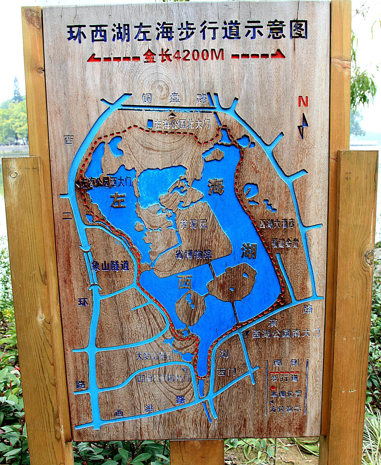 福州行3~4--福州市西湖公园,左海公园.图片