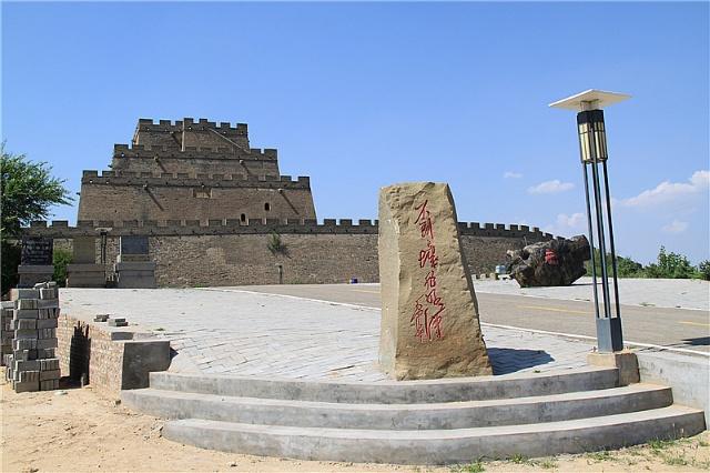 榆林双宝 红石峡 镇北台