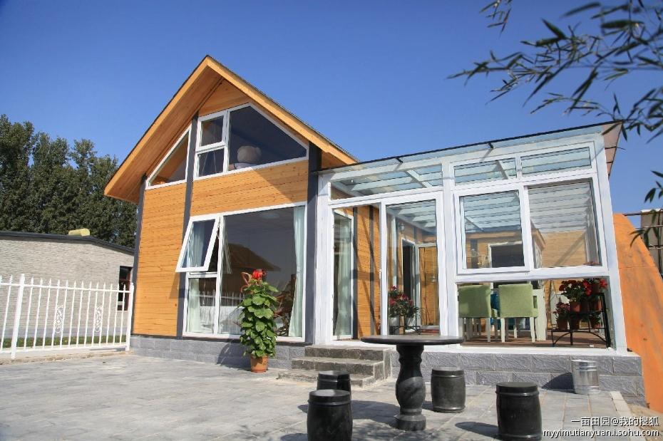 大棚 别墅 设计图纸带院子
