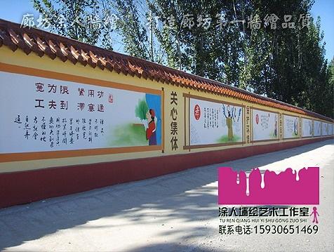 小学围墙彩绘素材