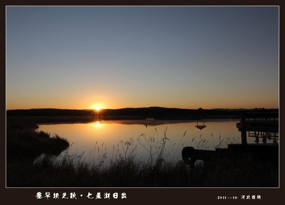 曲阜清晨风景照片
