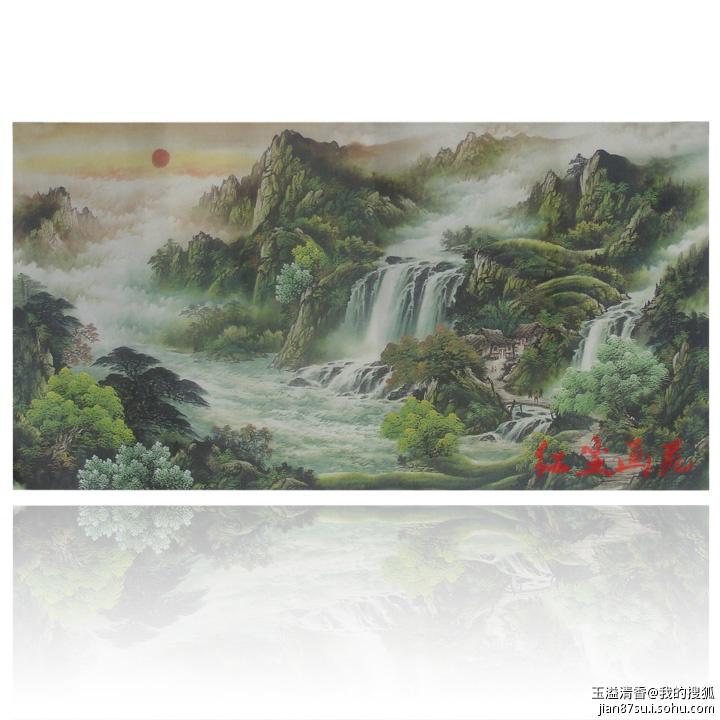 中国画技法 浅绛山水画