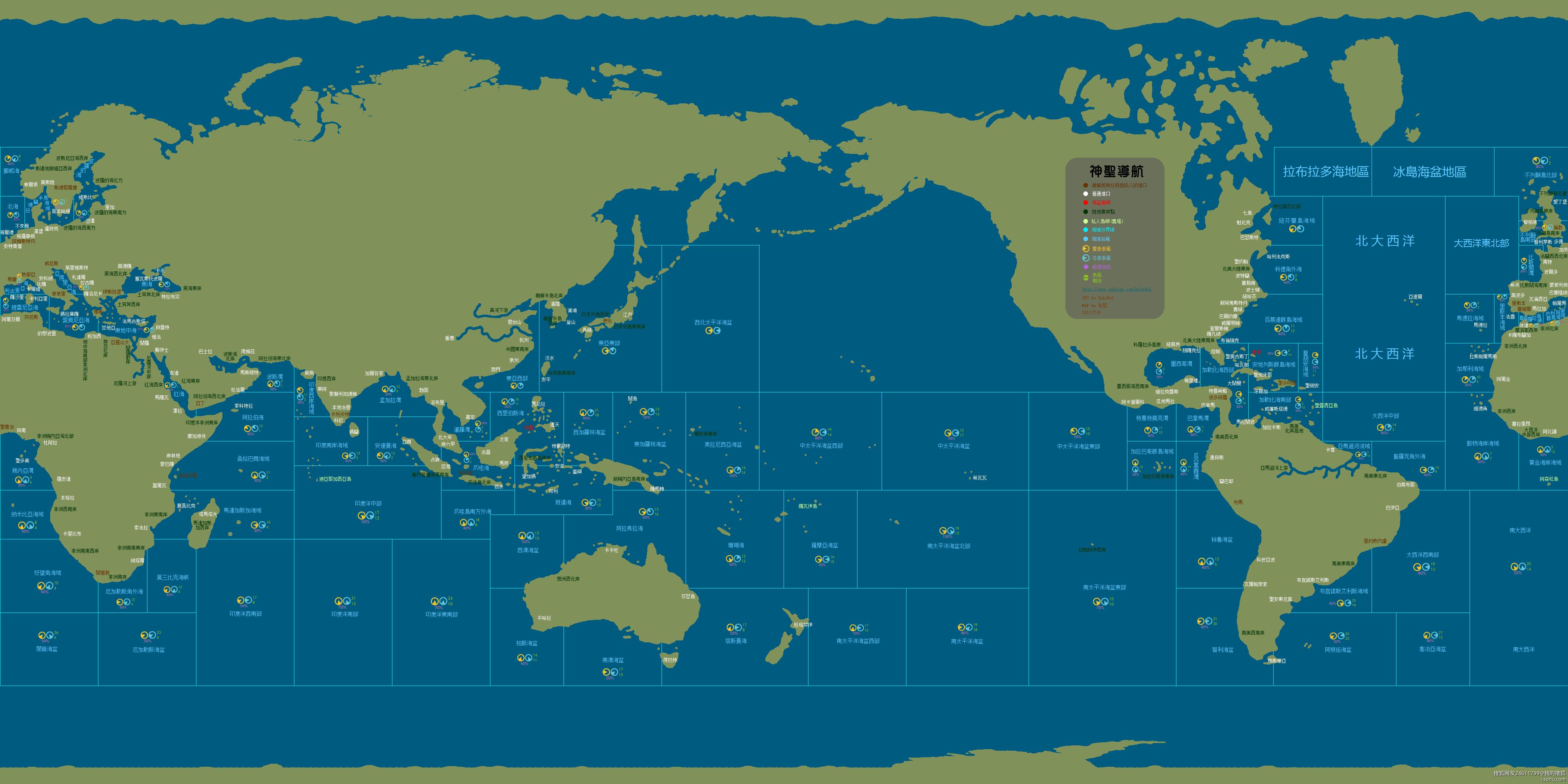 大航海世界地图(超大图,含东,亚)