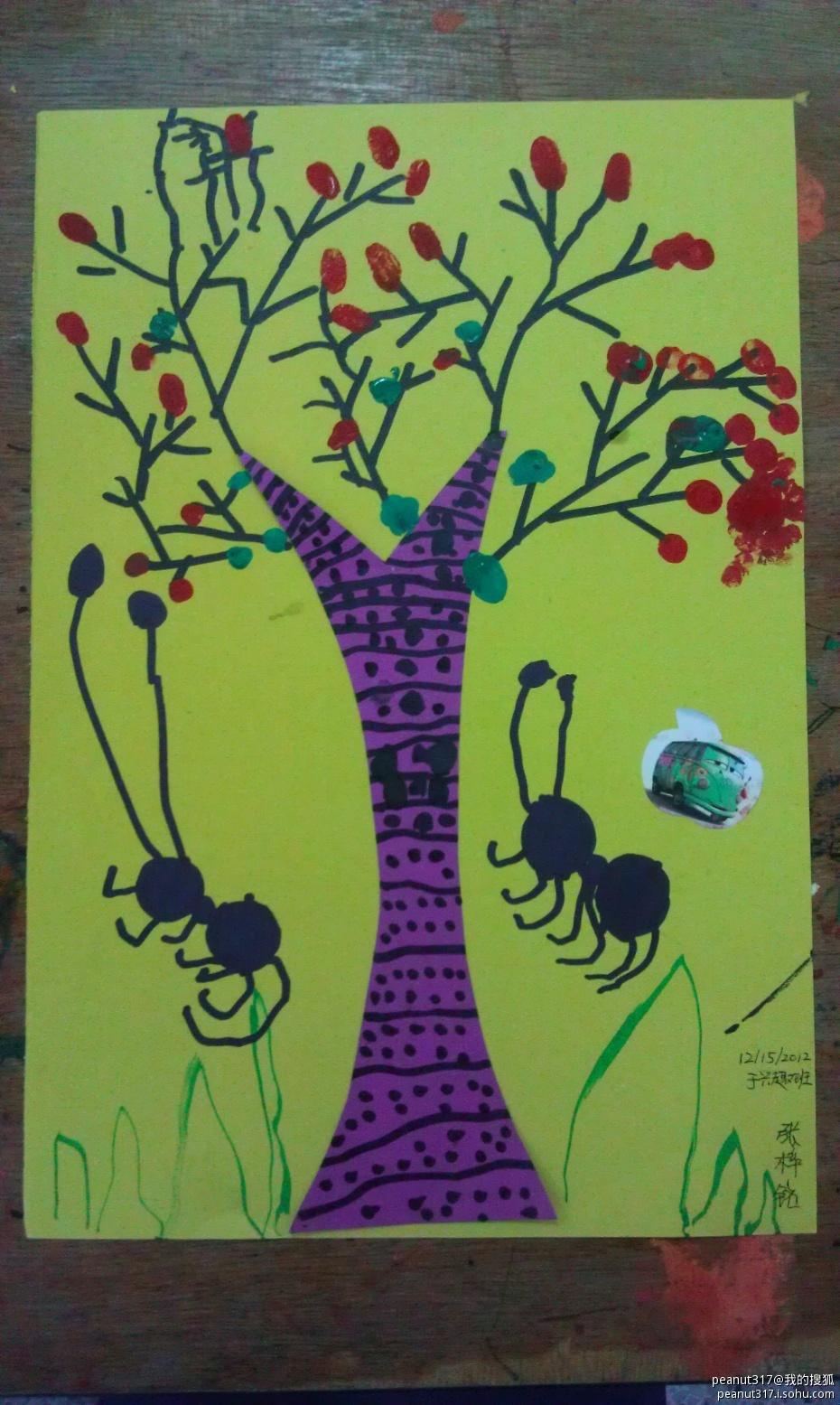 环境保护美术作品_第5页_画画大全
