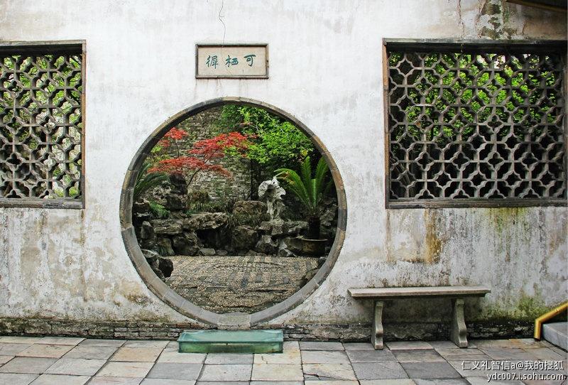石雕窗花仿古图片大全