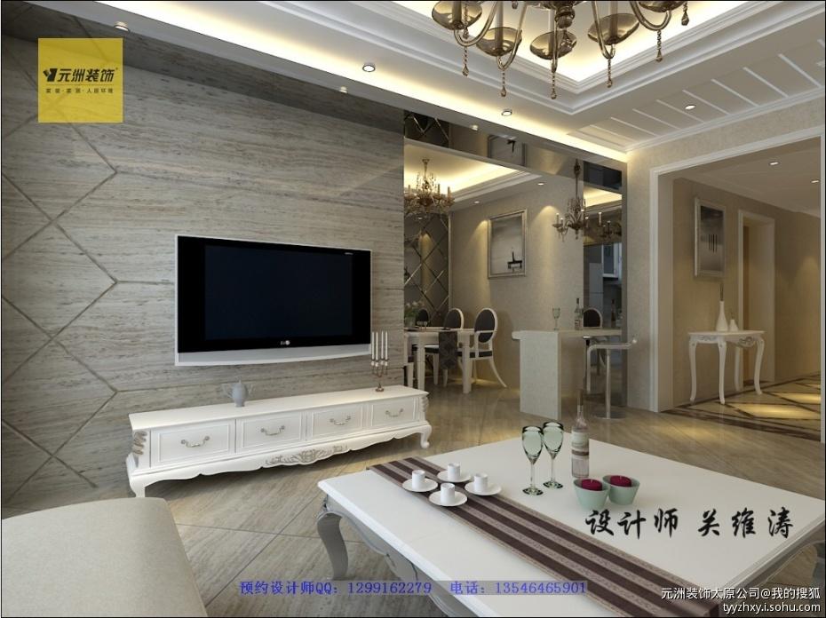 电视主体采用灰木纹大理石造型,墙面采用米灰色竖条纹壁纸.