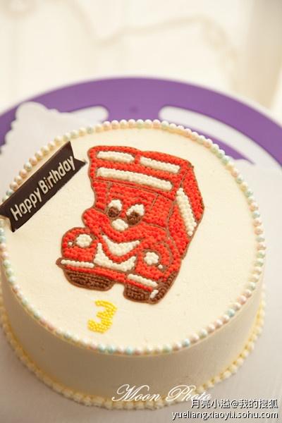 一款友爱滴 三周岁宝宝蛋糕