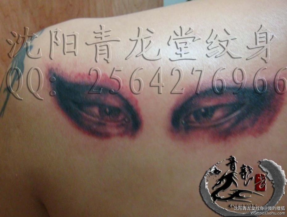 蒙古佛子纹身图案