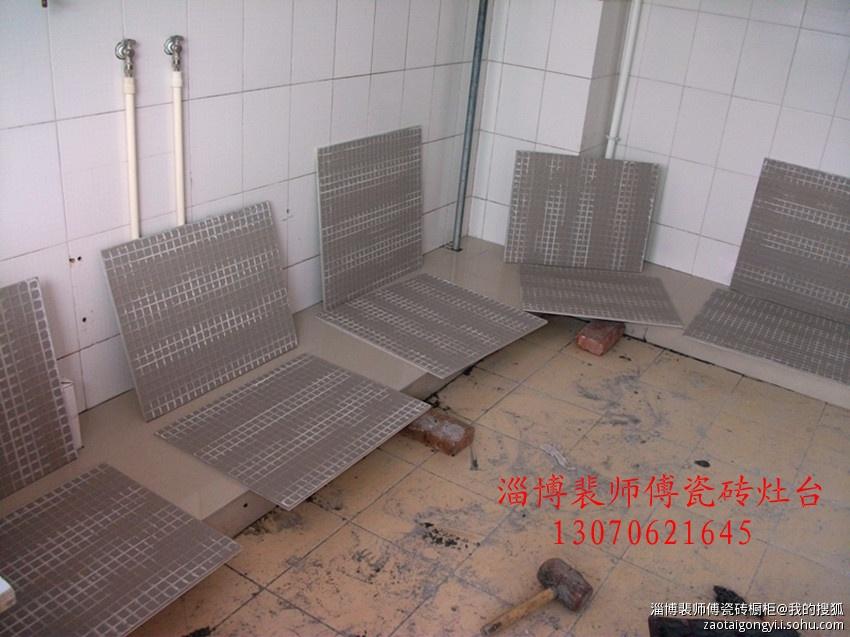瓷砖橱柜制作过程 水泥橱柜制作 瓷砖灶台制作方法