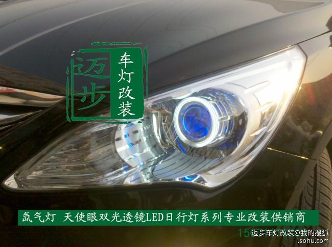 现代瑞纳大灯改装q5双光透镜天使眼恶魔眼氙气灯总成