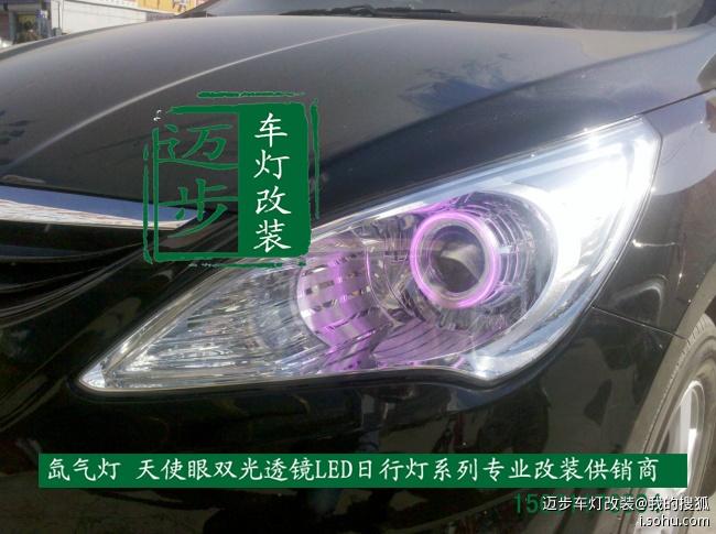 现代瑞纳大灯改装q5双光透镜天使眼恶魔眼氙气灯总