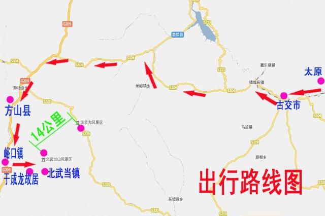 泰山路往南路线图