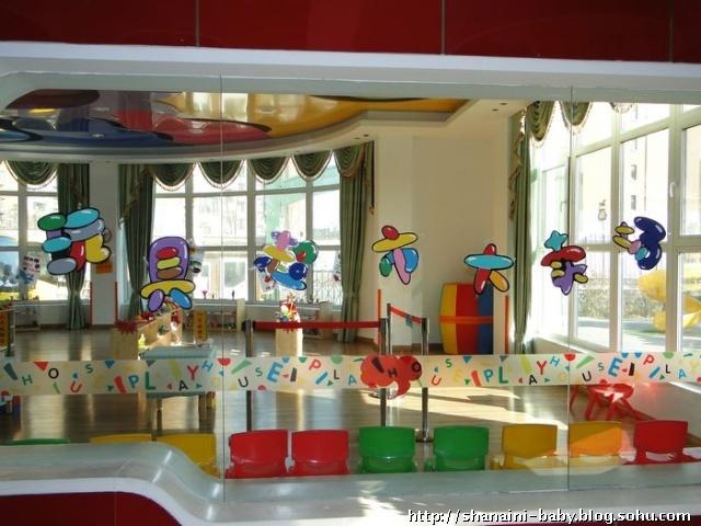 幼儿园玩具主题墙