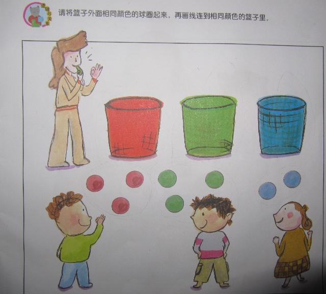 幼儿花园简笔画彩色