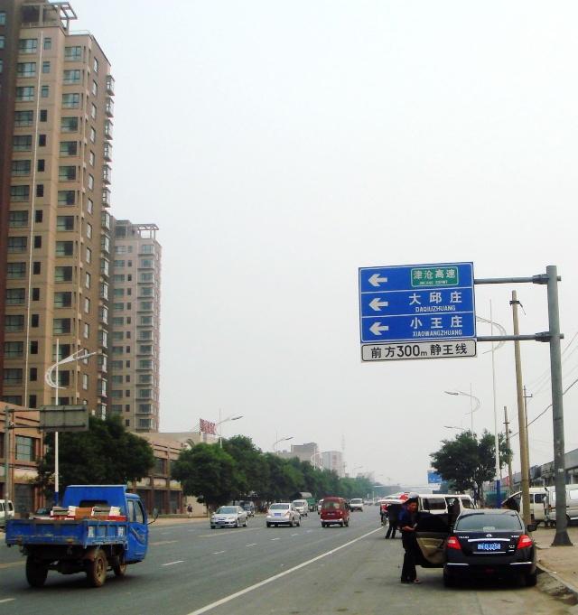 2010年6月包头--北戴河--天津(10)天津市区-北方商城