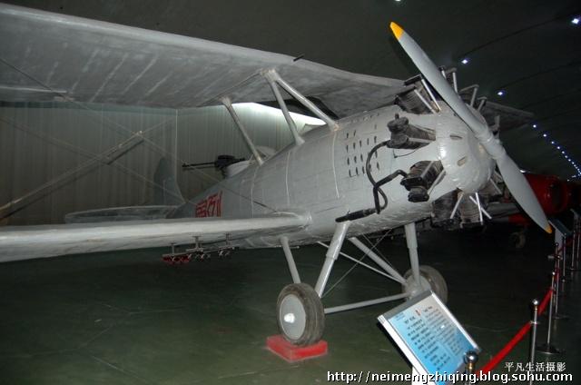 """新中国的第一架飞机""""列宁""""号"""