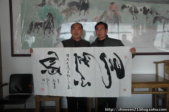 周森与《天下河南人》栏目主任刘川