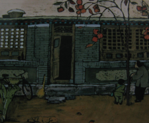 发表  现存最早的水彩画,1989年12月画.学校南围墙外的杨树林.