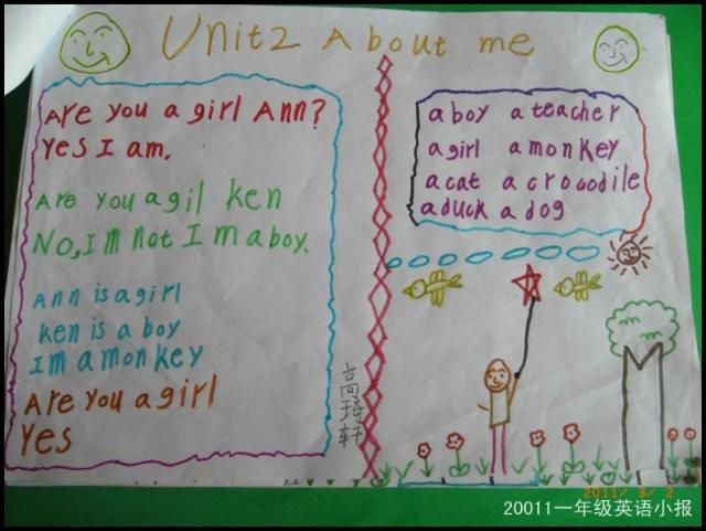 一年级英语小报展示