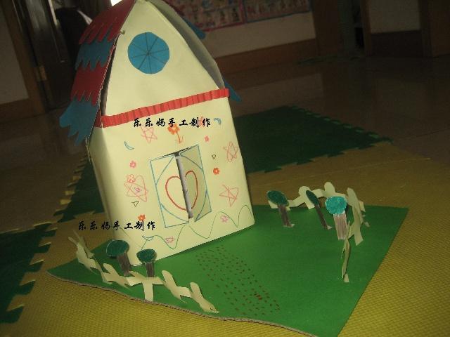 用纸盒做小房子 物品小制作:我制作什么东西好呢?