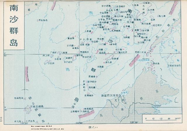 中国南海南沙群岛必将全部回归中国