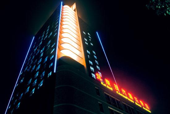 北京音乐学院