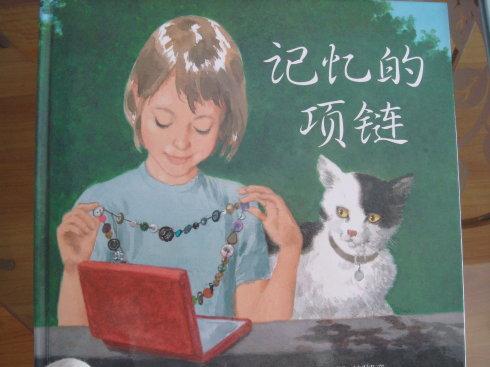 中秋节团圆饭图片_第3页_乐乐简笔画