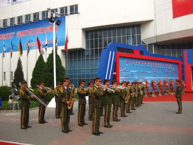 北京科博会图片 207940 640x480