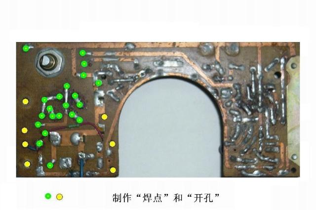 用电脑画印刷电路图