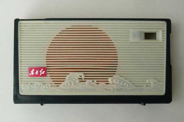 下面以《东方红》半导体收音机为例,介绍一下具体制作过程.