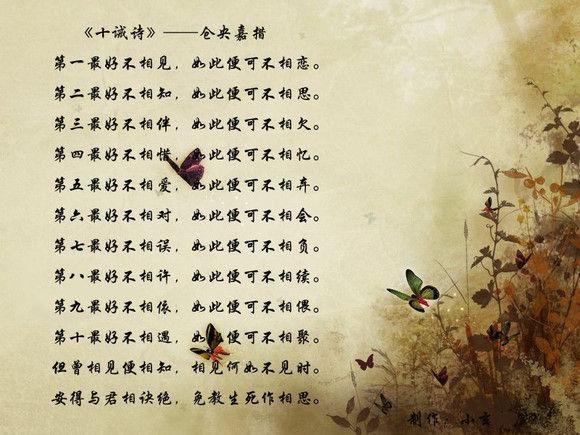 高中的改变也不流逝的有黄州时光哪些图片