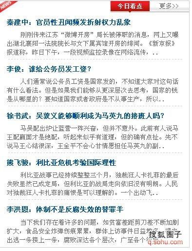 中国人口老龄化_中国博客网人口