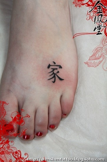 纹身图案大全大图女的 天使纹身图案大全大图 麒麟纹身图案大全大图图片