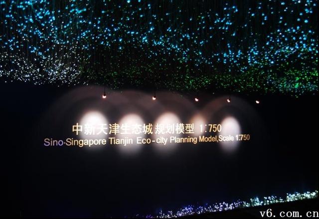 原创分享 天津中新生态城高清图片