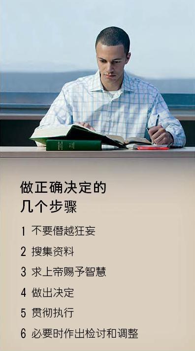 诗篇93篇耶和华作王歌谱