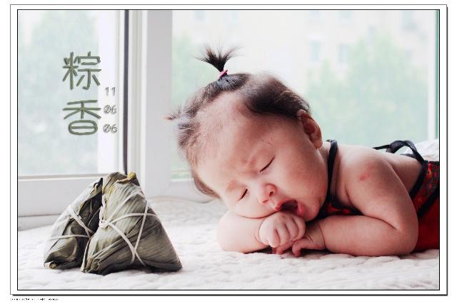 五月端午,老爸老妈亲手包的粽子和我那爱打瞌睡的心肝小宝贝儿.
