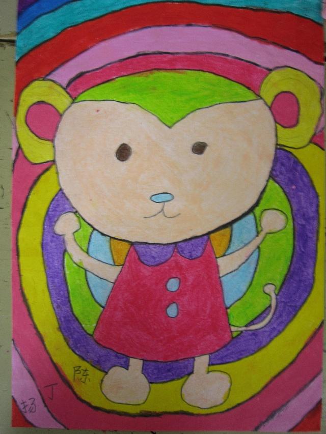 艺术 小猴子/卡通画小猴子/乌拉卡艺术工作室/我的搜狐