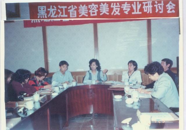 中国书法协会张野
