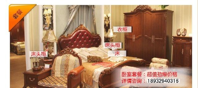 给力巨献—2012平安家具工厂团购