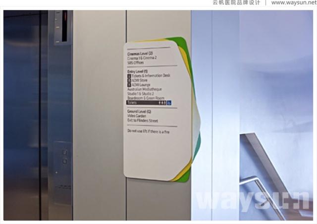 医院标识系统设计制作,医院导示系统设计制作,医院环境导示设计制作