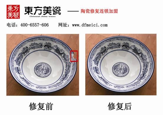 东方美瓷瓷器无痕修复技术得到央视重视
