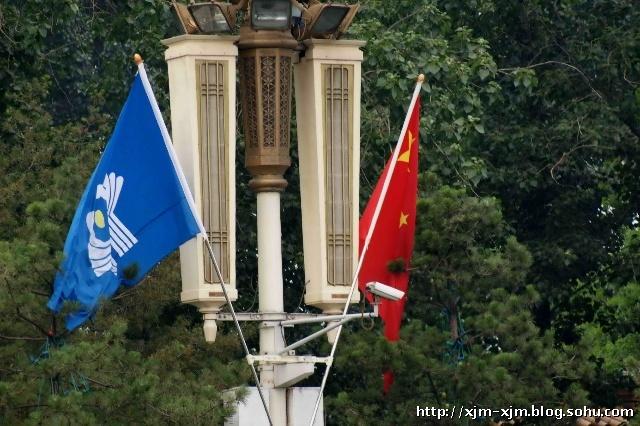 哈萨克斯坦旗帜