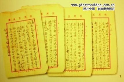 延安到上海飞机时刻表