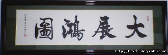 黑龙江省桦川县大米粘贴画艺术作品选